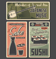 japanese sushi sake kimono fuji fan and sakura vector image vector image