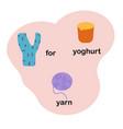 letter y for children alphabet vector image