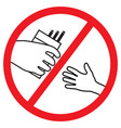 no cigarettes sign vector image