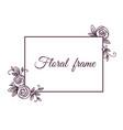 vintage cute floral frame vector image