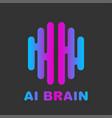 artificial intelligence brain logo - ai vector image
