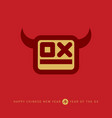 happy new year 2021 year ox chinese vector image vector image