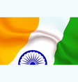 background indian flag in folds republic of india vector image vector image