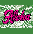 calligraphic inscription aloha color vector image vector image