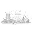 georgia skyline composition for design vector image vector image