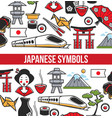 japanese national and cultural symbols in seamless vector image vector image