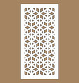 laser cutting template arabesque vector image vector image