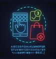 shopping app neon light concept icon vector image vector image
