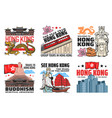 welcome to hong kong travel and culture icons vector image vector image