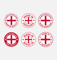 made in england labels set made in england vector image vector image