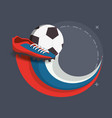 russia soccer world cup design vector image vector image