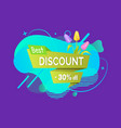 sprint discount tag flowers liquid shape vector image vector image