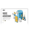 voice assistant soundwave intelligent technologies vector image