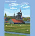 colorful holland 5 vector image vector image