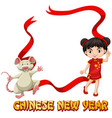 happy new year background design with girl and rat vector image vector image
