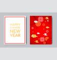 2019 year pig zodiac year chinaasian vector image