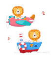 Set cute cartoon lion on a plane and boat children