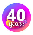 spectrum forty years greeting card with colorful vector image vector image