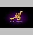 ui u i 3d gold golden alphabet letter metal logo vector image vector image