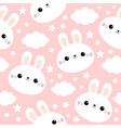 white rabbit bunny face seamless pattern cloud vector image vector image