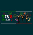 mexican holiday mariachi with fiesta party food vector image vector image