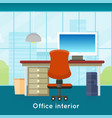 modern office interior vector image vector image