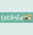 people drink beer oktoberfest party celebration vector image vector image