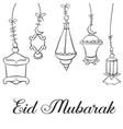eid mubarak card with lantern vector image