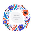 flower text round border vector image