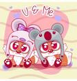 greeting card cute cartoon fox vector image vector image