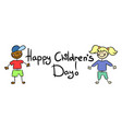 happy children day postcard vector image