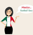 mexico football fanscheerful soccer fans sports vector image vector image