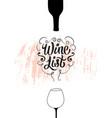 wine list calligraphic vintage grunge design vector image