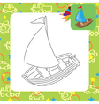 Sailboat toy vector image