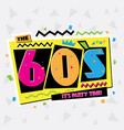 party time 60s style label vector image vector image