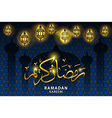ramadan kareem arabic calligraphy Shiny Arabic vector image vector image