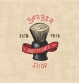 barbershop badge label logo brush emblem for vector image vector image