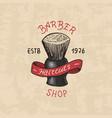 barbershop badge label logo brush emblem vector image vector image