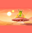 funny alien in spaceship hover above mars surface vector image