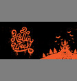 happy halloween party calligraphy logo scary vector image vector image
