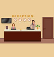 hotel reception service business office desk vector image