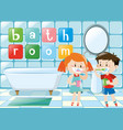 two kids brushing teeth in bathroom vector image