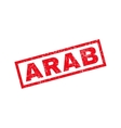 Arab Rubber Stamp vector image vector image
