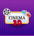 cinema banner movie watching with 3d glasses vector image vector image