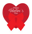 heart shaped present with text valentine day vector image vector image