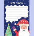 letter to santa claus template with a funny winter vector image