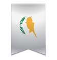 Ribbon banner - cypriot flag vector image