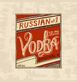 vintage russian vodka label badge strong alcohol vector image vector image