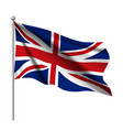 waving flag of united kingdom state vector image