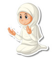 a sticker template with muslim girl praying vector image